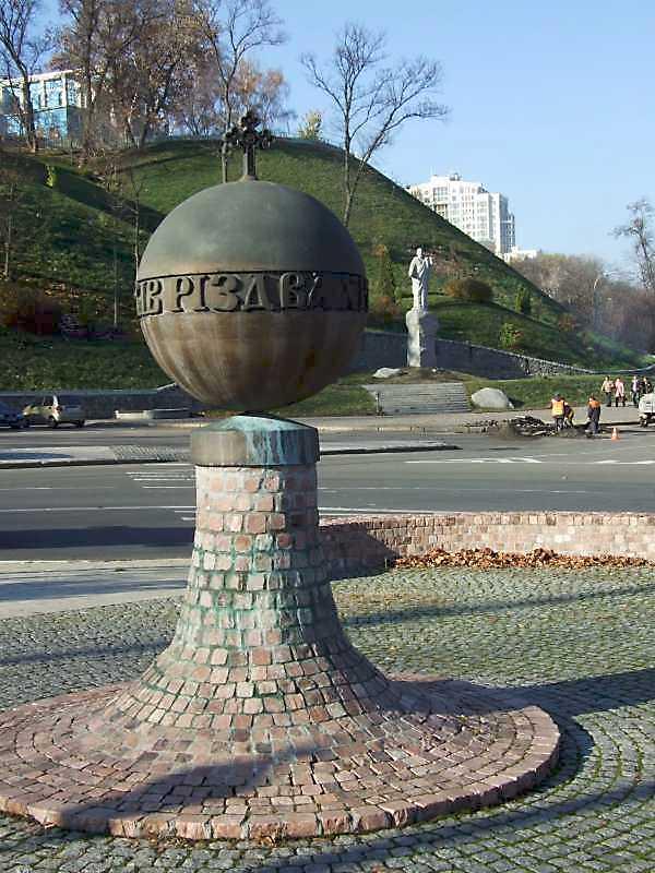 Пам'ятний знак 2000-літтю різва Христа