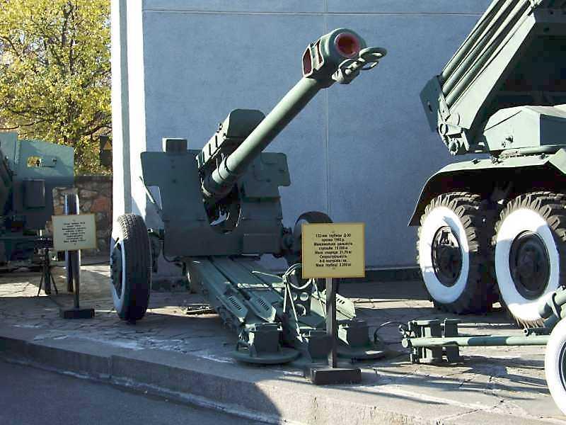 122-мм гаубиця Д-30 зразка 1960 р.