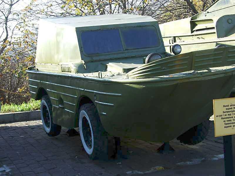 Малий автомобіль водний МАВ