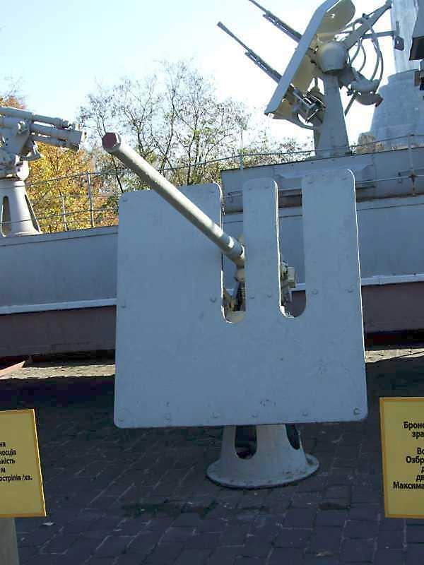 45-мм корабельна артустановка міноносців