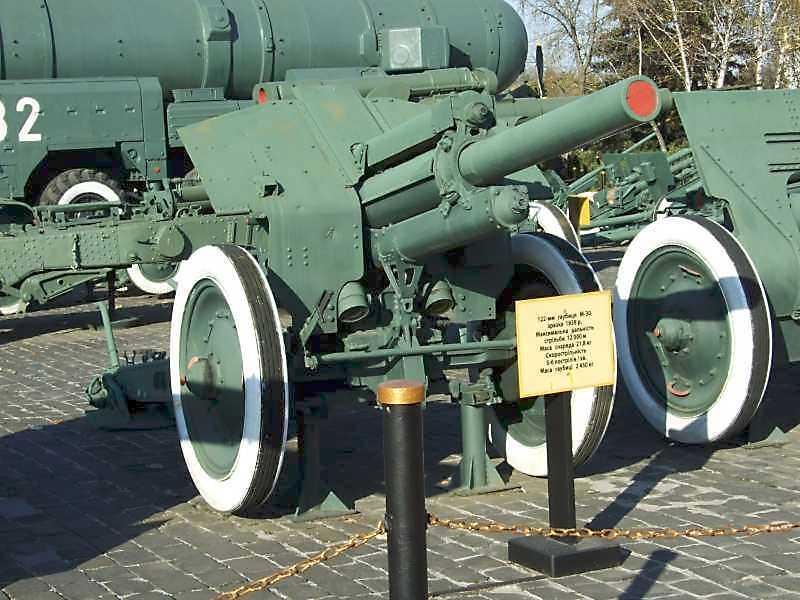 122-мм гаубиця М-30 зразка 1938 р.