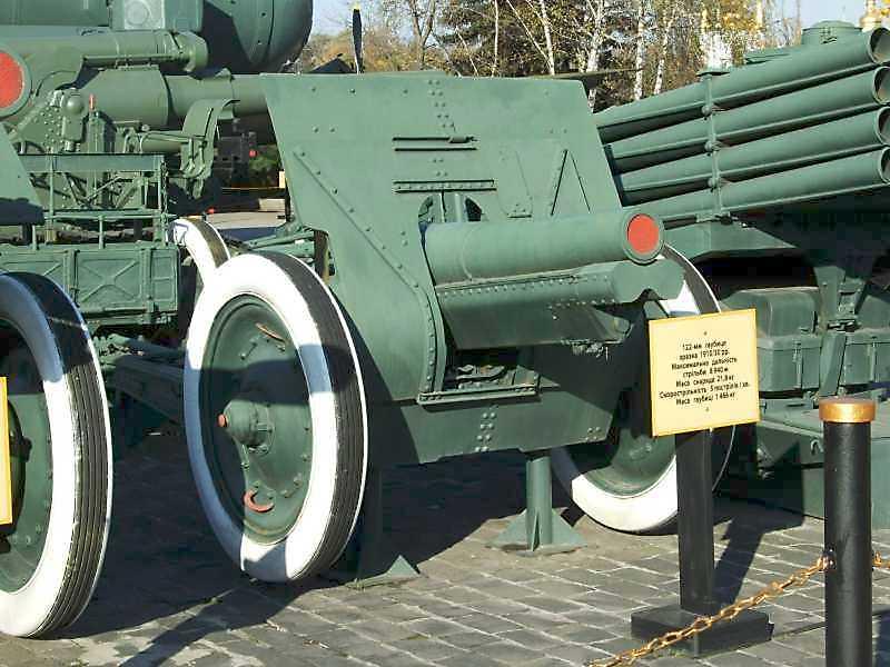 122-мм гаубиця зразка 1910/30 рр.