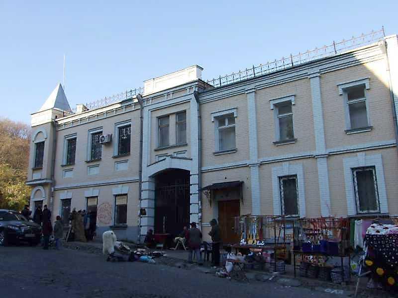 2008 р, Фасад по Андріївському узвозу