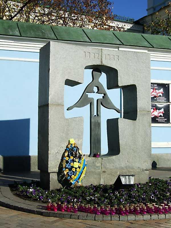 Пам'ятник жертвам голодомору 1932 –…