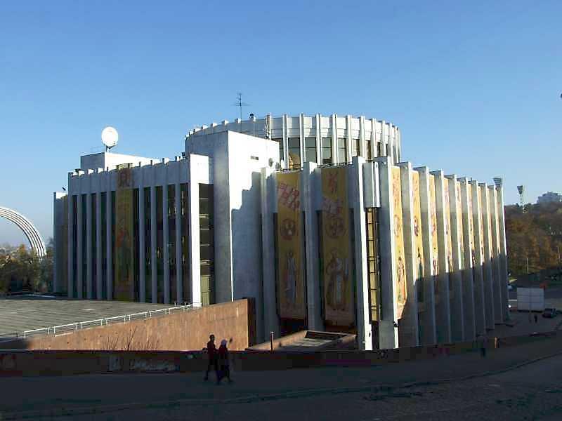 2008 р. Загальний вигляд з боку вул.…