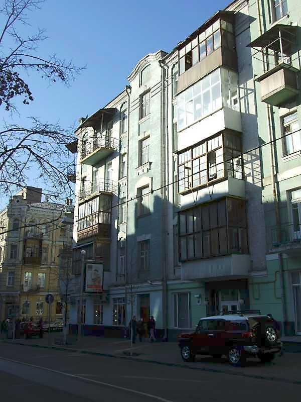 2008 р. Загальний вигляд з боку вул. О.Гончара