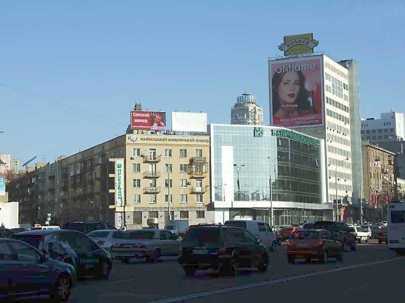 2008 р. Фрагмент біля пл.Перемоги