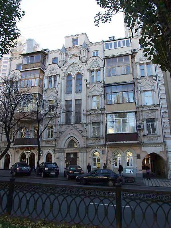 В будинку за сучасною адресою бульвар Шевченка, 31 на поч. 20 ст. мешкав Є. К. Трегубов. У нього під час приїзду до Києва 2 – 14 квітня 1909 р. зупинився І. Франко.