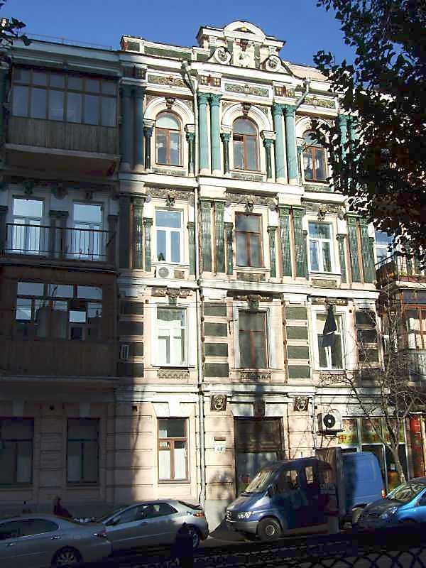 2008 р. Центральна частина головного фасаду