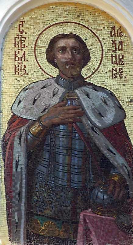 Св. князь Олександр Невський