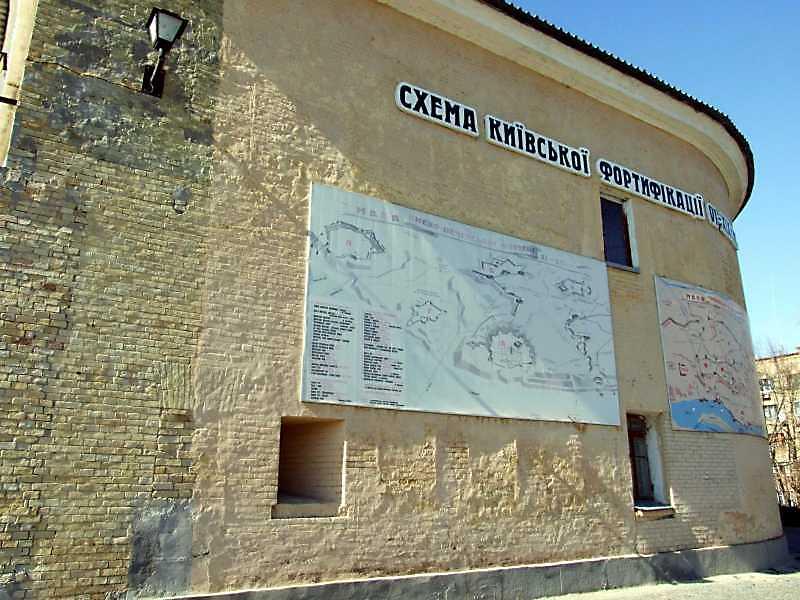 2009 р. Торцевий фасад східного крила. Вигляд з півдня