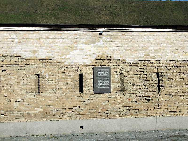 2009 р. Фрагмент стіни західного фронту з пам'ятною плитою