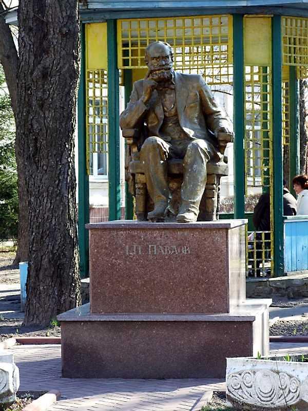 Пам'ятник І.П.Павлову