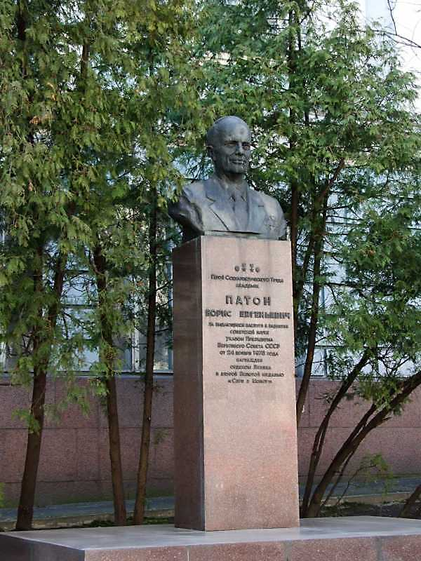 Пам'ятник Б.Є.Патону