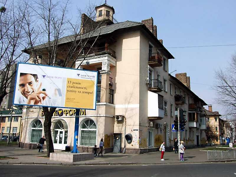 Житловий будинок (№ 21 / бульвар Верховної Ради, 9)