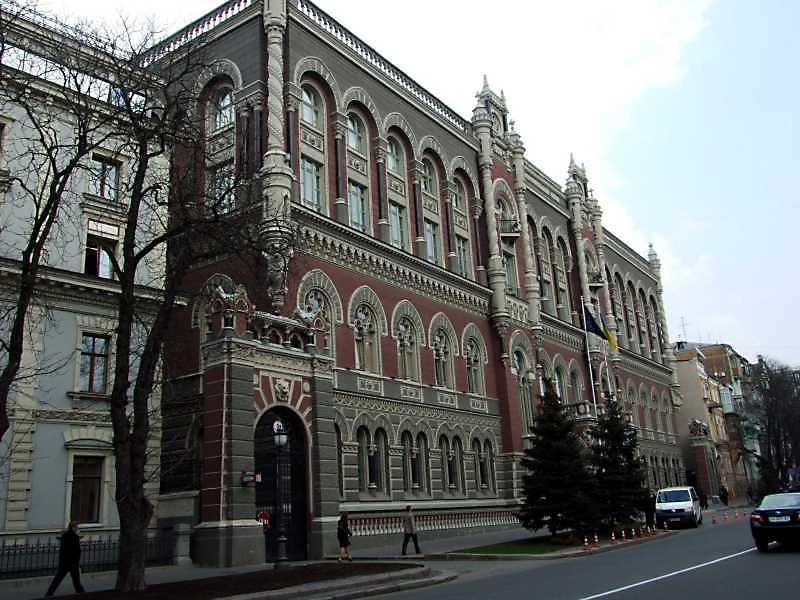 Державний банк (№ 9)