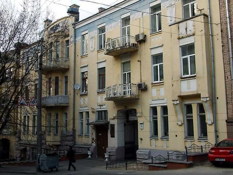 Житловий будинок з історією (№ 15)