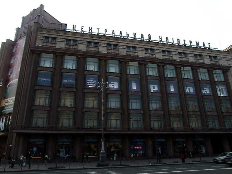 2009 р. Фасад по Хрещатику