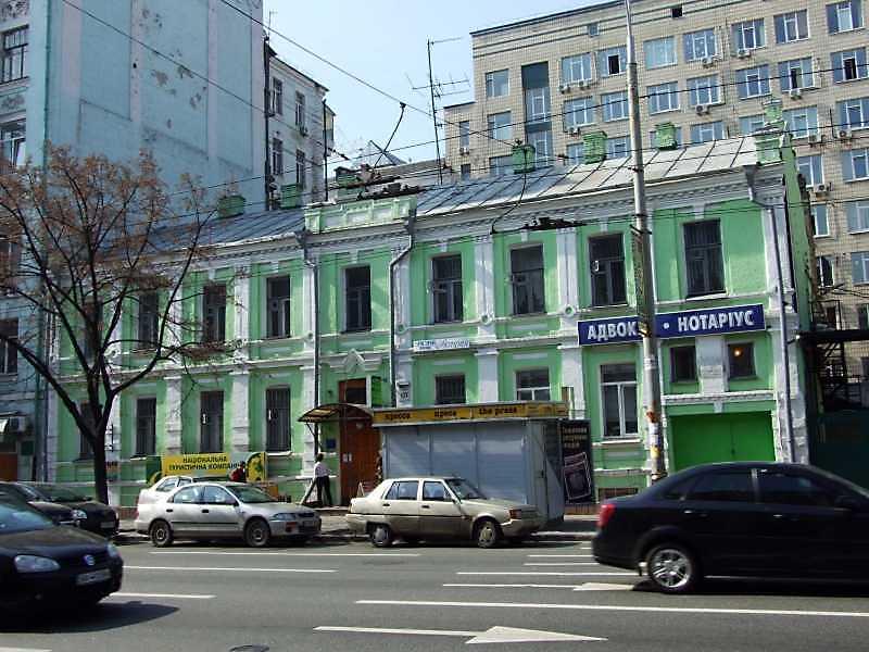 Будинок (№ 133а)