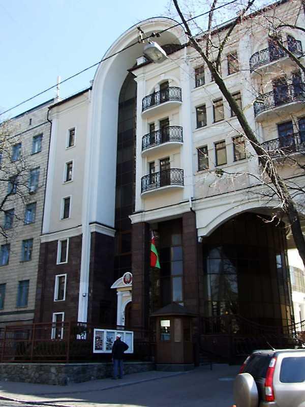 Посольство (№ 3а ?)