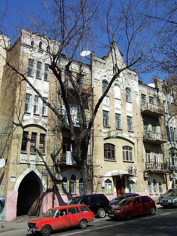 Житловий будинок з історією (№ 44)