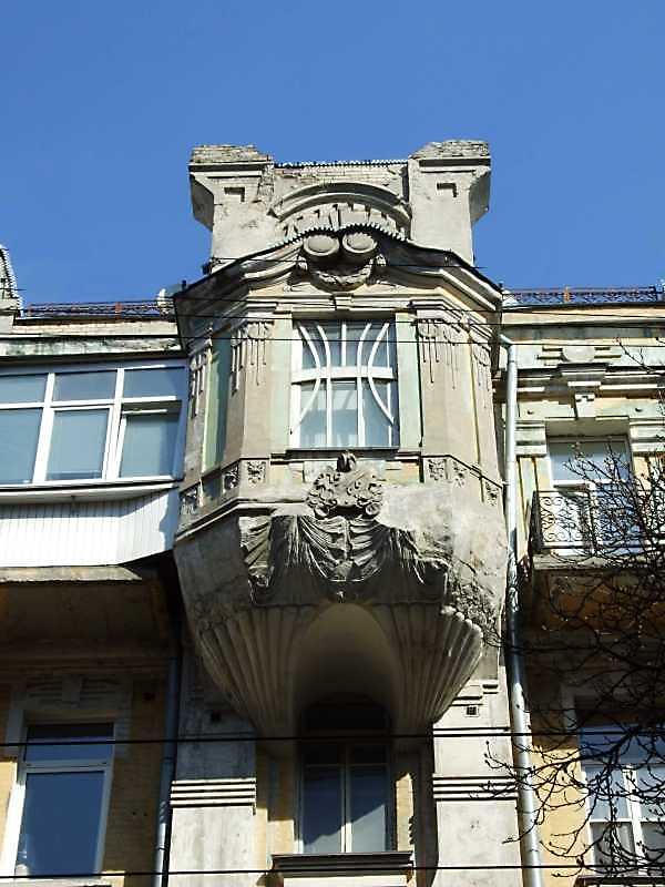 Балкон-еркер 5-го поверху