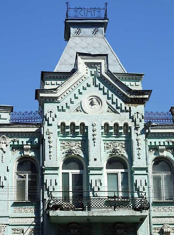 Фрагмент 4-го поверху з баштою