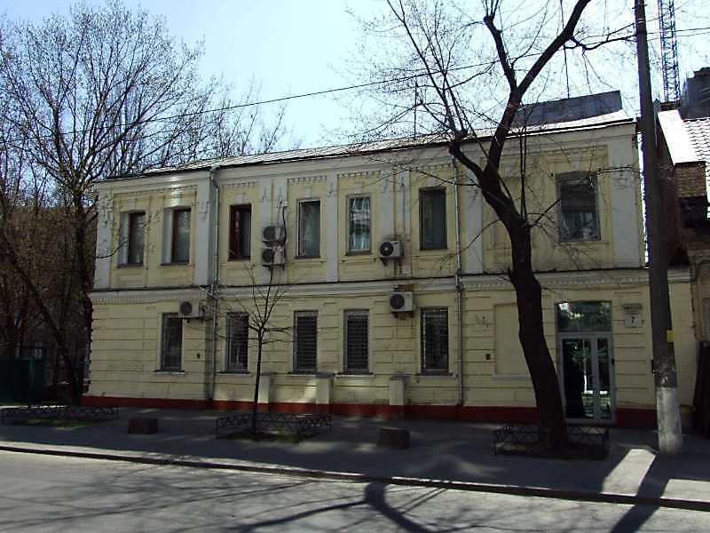 Будинок (№ 7)