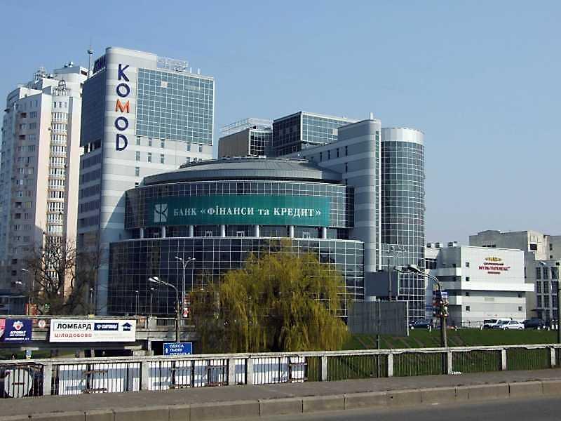 """Офісний центр """"Комод"""" (№ 23)"""