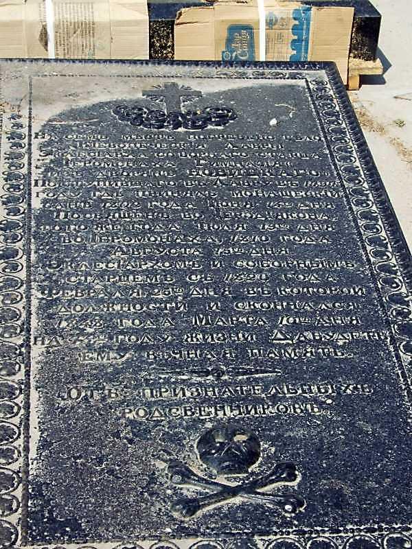2009 р. Надгробок Гімназія Новицького…