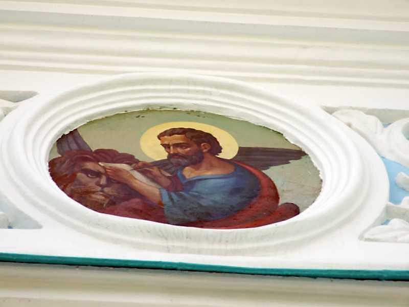 Ікона євангеліста Марка