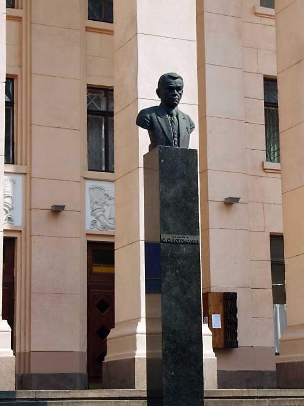 Пам'ятник О.О.Богомольцю