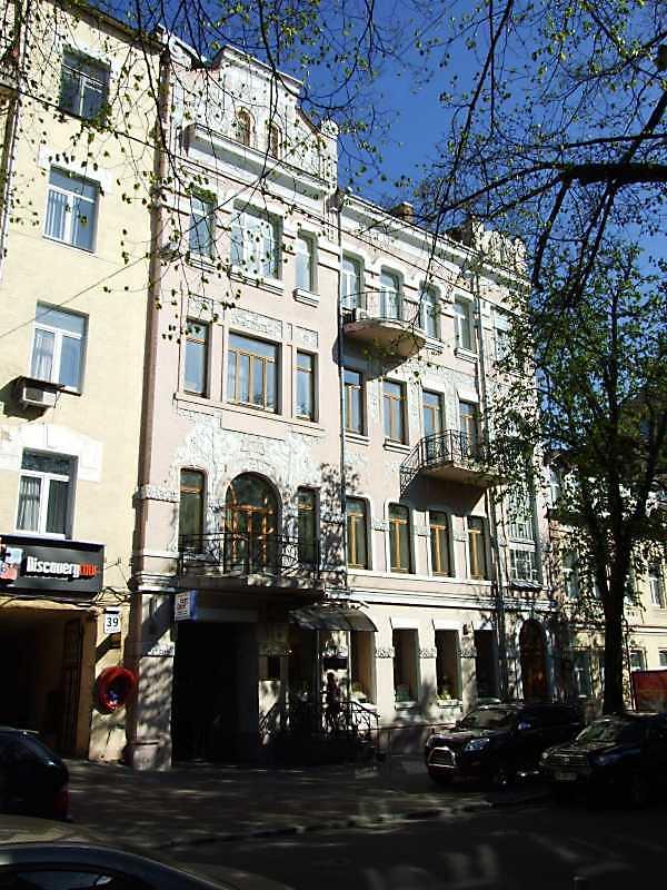 Будинок (№ 41)