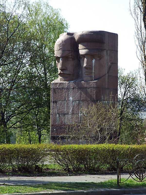Пам'ятник чекістам