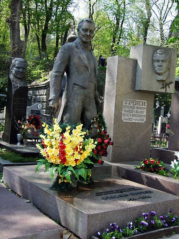 Могила Турчака С.В. (1938 – 1988)