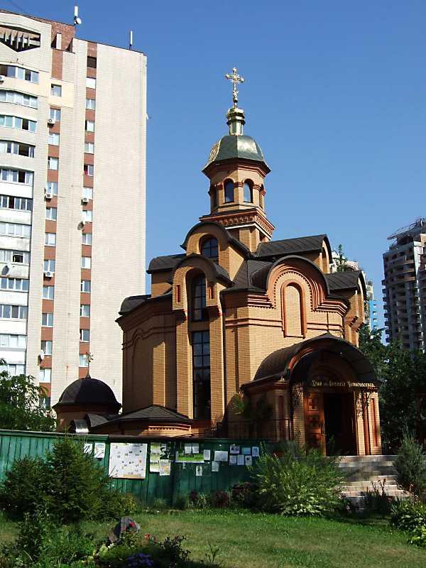 Церква св.Феодосія Чернігівського (№…