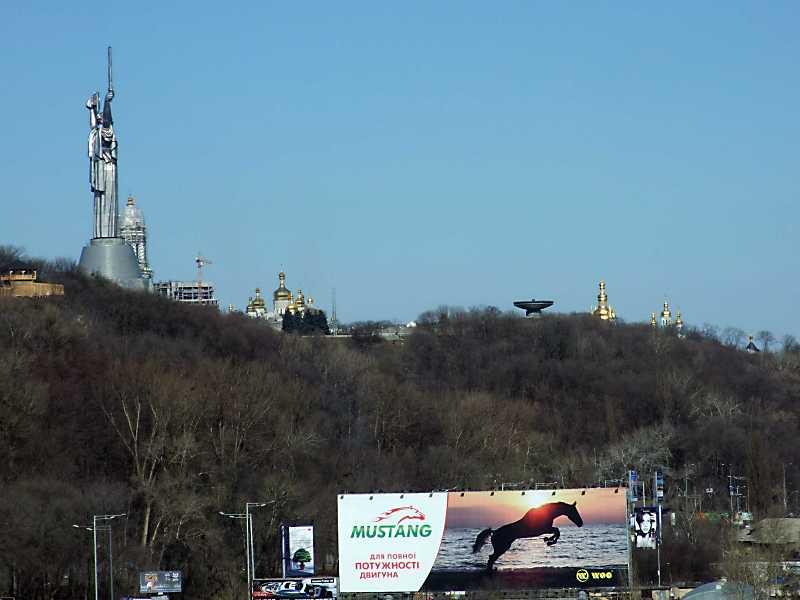 2011 р. Загальний вигляд з півдня