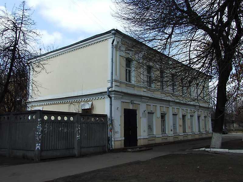 Будинок (№ 121)