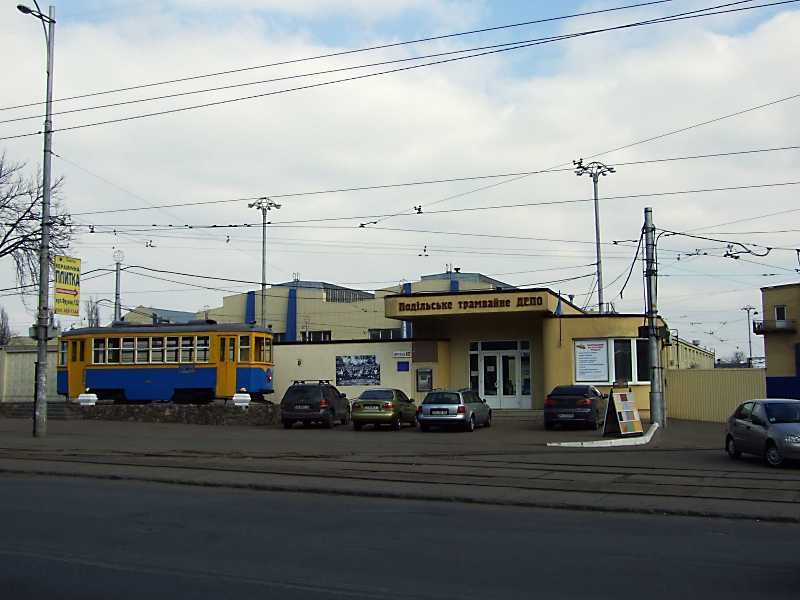 Подільське трамвайне депо (№ 132)