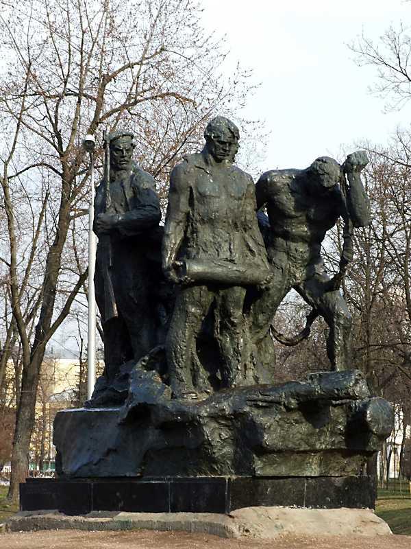 "Пам'ятник бронепоїзду ""Таращанець"""