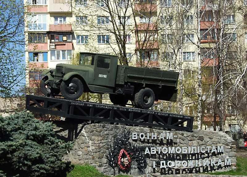 Пам'ятник воїнам-автомобілістам 1941 – 1945 рр. (№ 22)
