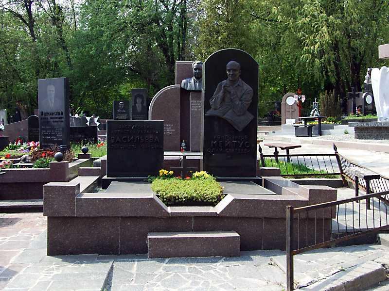 Могила Мейтуса Ю.С. ()
