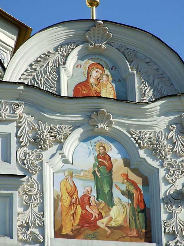 Середня частина (Богородиця Провідниця; Іоан Предтеча)