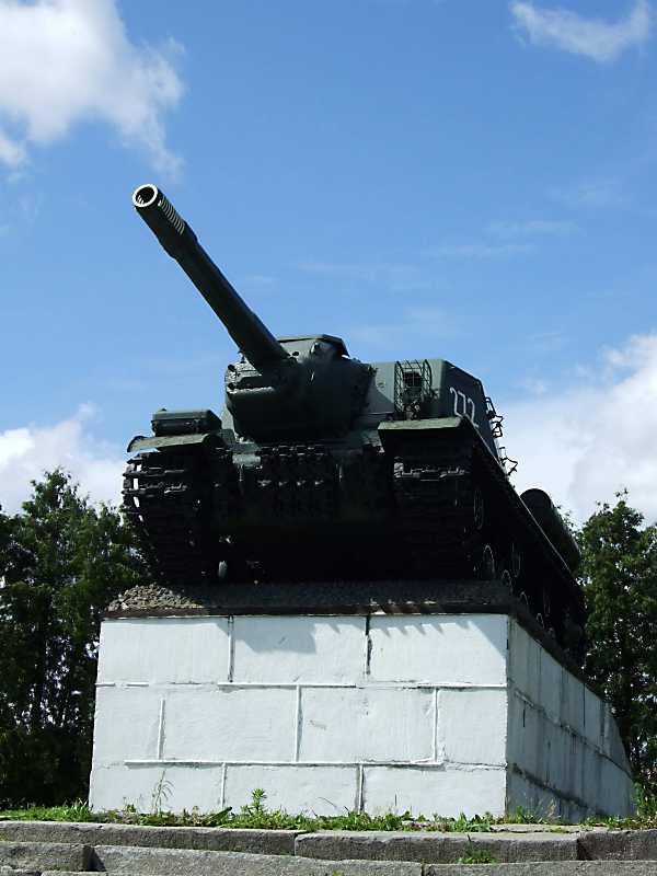 Пам'ятник радянським військам