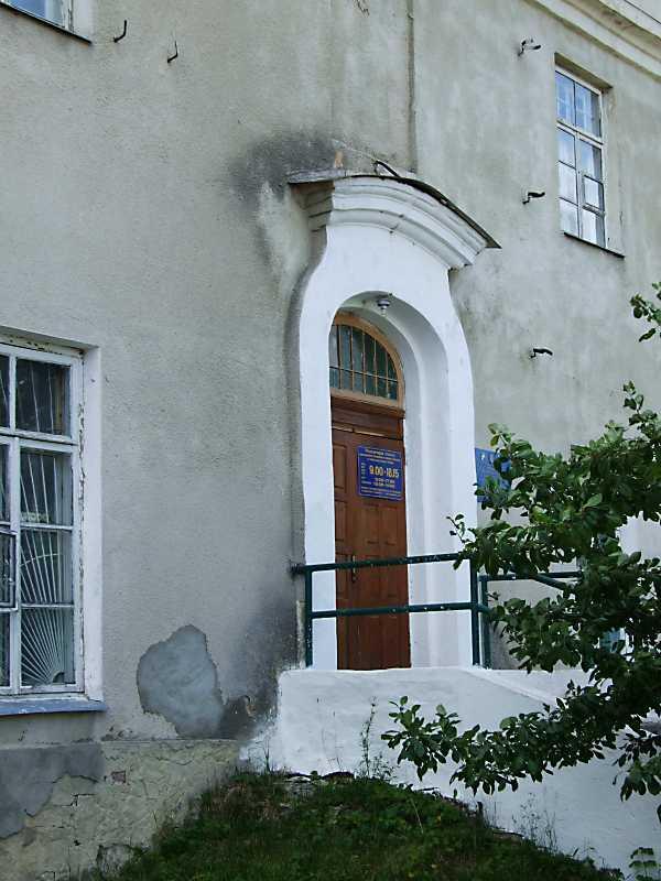 Портал на західному фасаді
