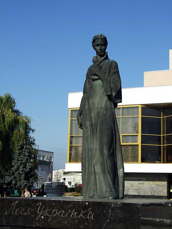 Monument to Lesja Ukrainka - 1977, Luck