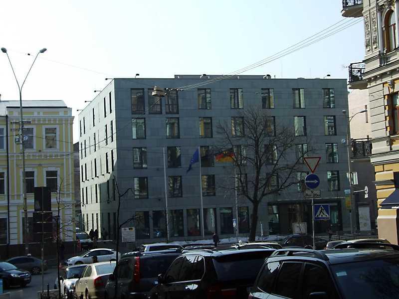 Посольство ФРН (№ 25)