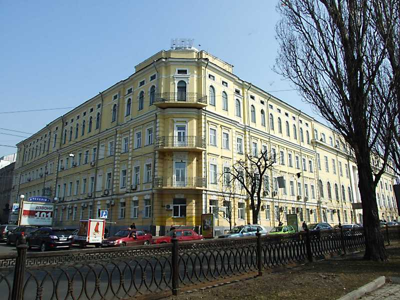 Педагогічний університет (№ 24)