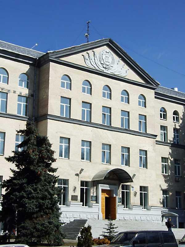Зоотехнічний інститут (№ 15)