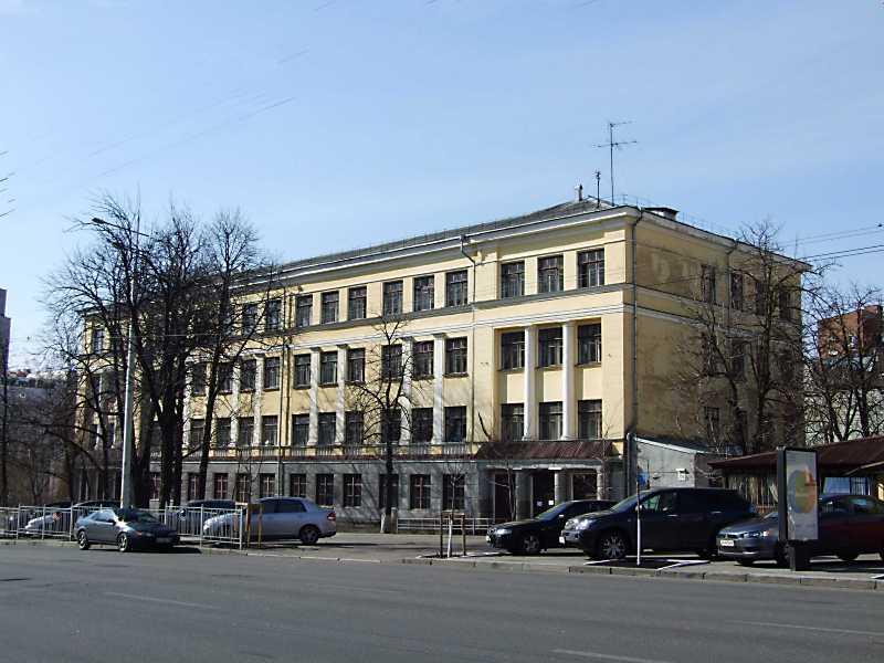 Школа (№ 128)